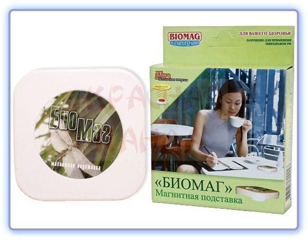 Подставка универсальная магнитная Биомаг