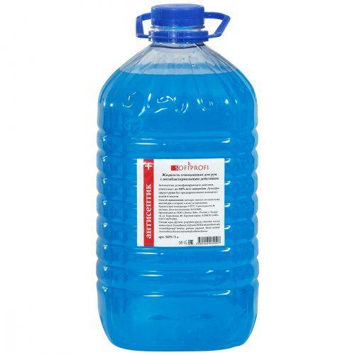 Жидкость очищающая для рук Антисептик 5000 мл  SOFIPROFI