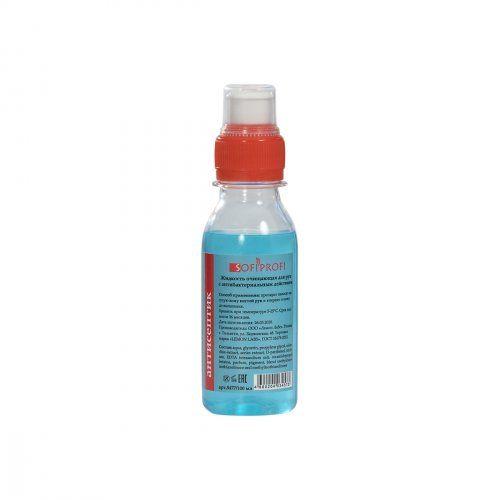 Жидкость-дезинфектор для рук,  антисептик 100 мл SOFIPROFI