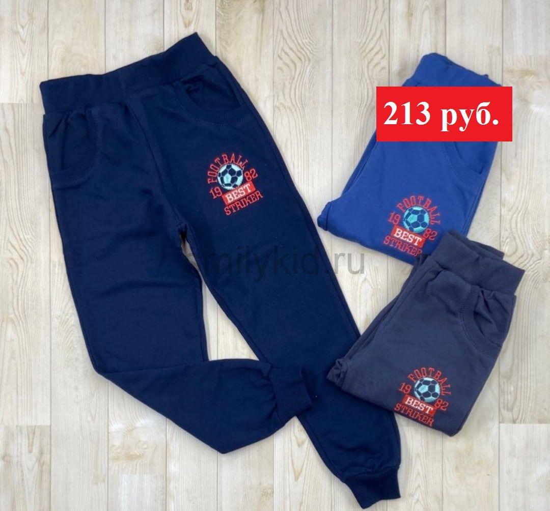 Детские брюки с начесом оптом | 4 шт