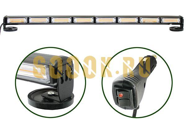 Маяк проблесковый светодиодный 32W односторонний 14 режимов