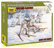 6199 Советские лыжники