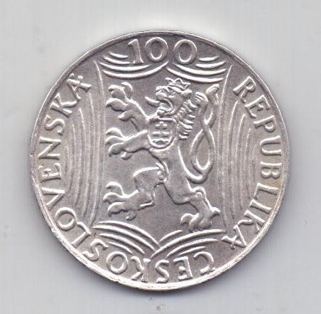 100 крон 1949 года UNC Сталин Чехословакия