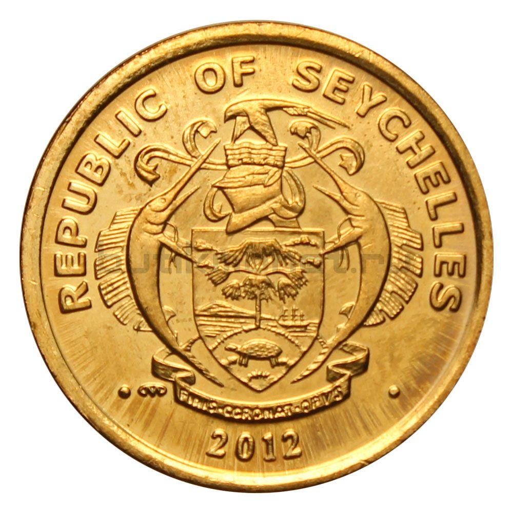10 центов 2012 Сейшелы