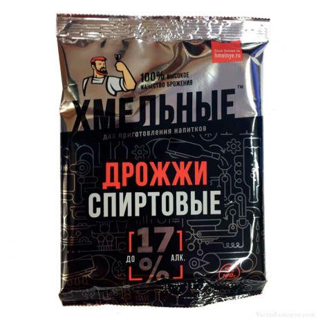 """Спиртовые дрожжи """"Хмельные"""" (NEW), 100 гр"""