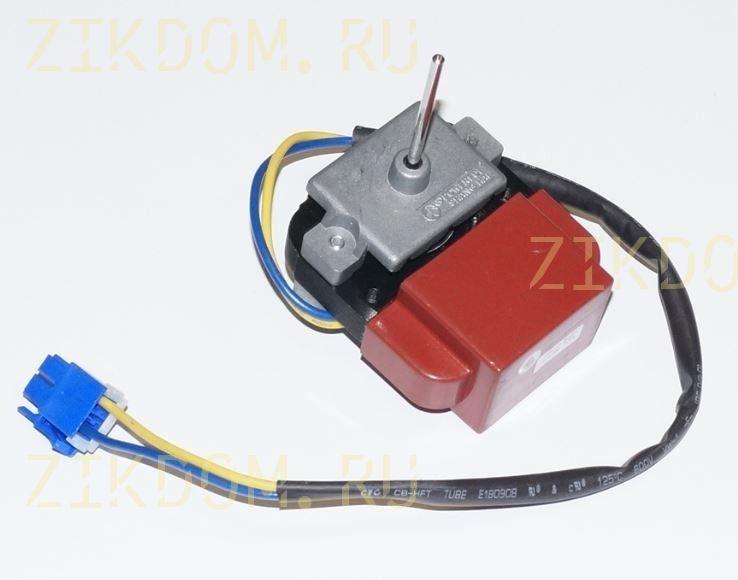 DA31-00197A Двигатель вентилятора холодильника Samsung