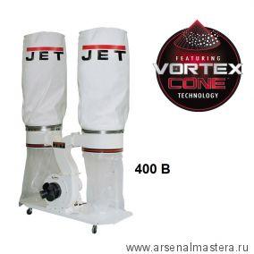 Вытяжная установка / стружкоотсос со сменным фильтром профессиональная. Технология VORTEX CONE 400 В 3,8 кВт JET DC-1900A 708638T