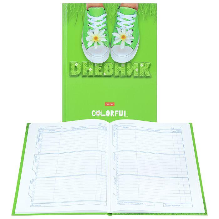 Дневник школьный Hatber GREEN