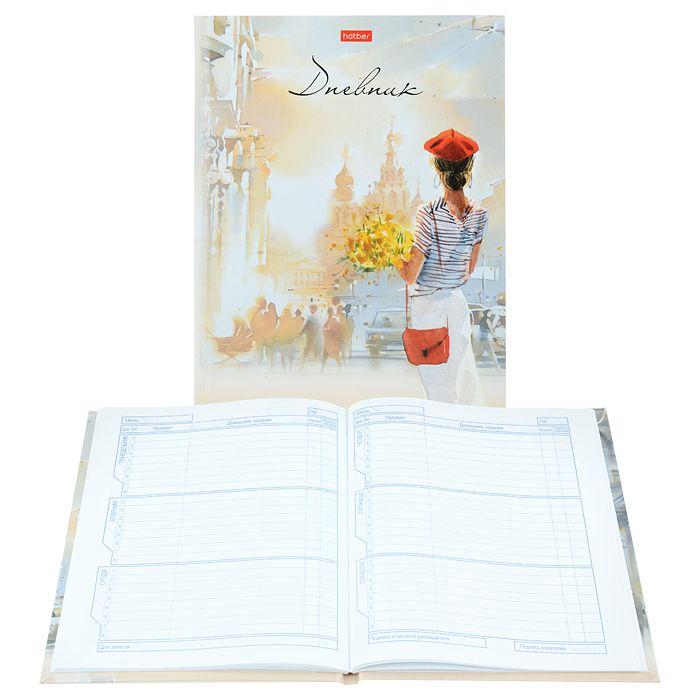 Дневник школьный Hatber Beautiful