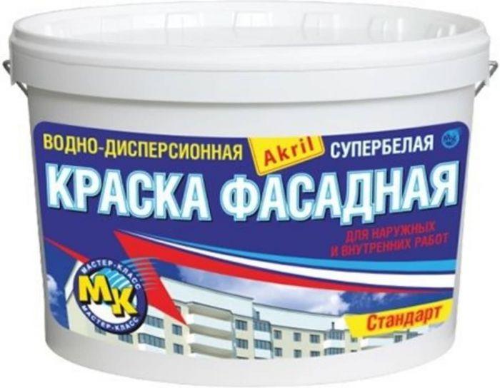 Краска фасадная акриловая Мастер Класс (белая), 40 кг