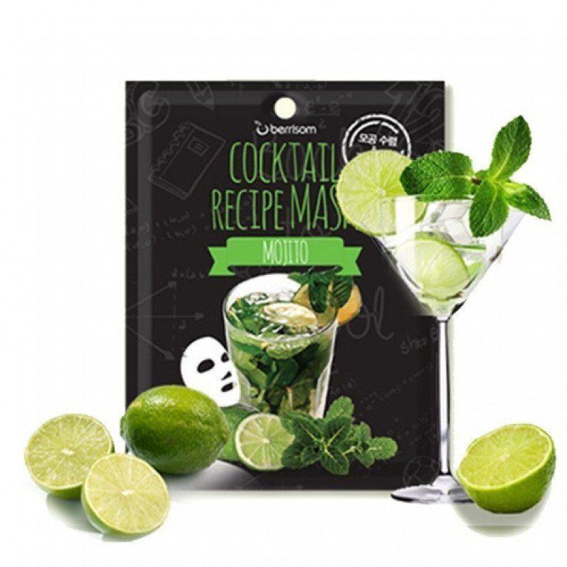 Тканевая маска  для лица Berrisom Cocktail Recipe Mask 20 гр