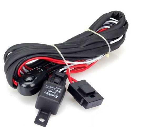 Комплект проводки для подключения двух фар дополнительного света