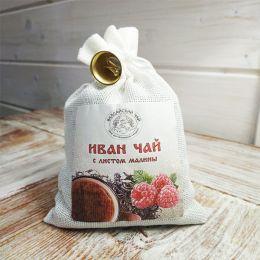 Иван-чай с листом малины ферментированный (мешочек)