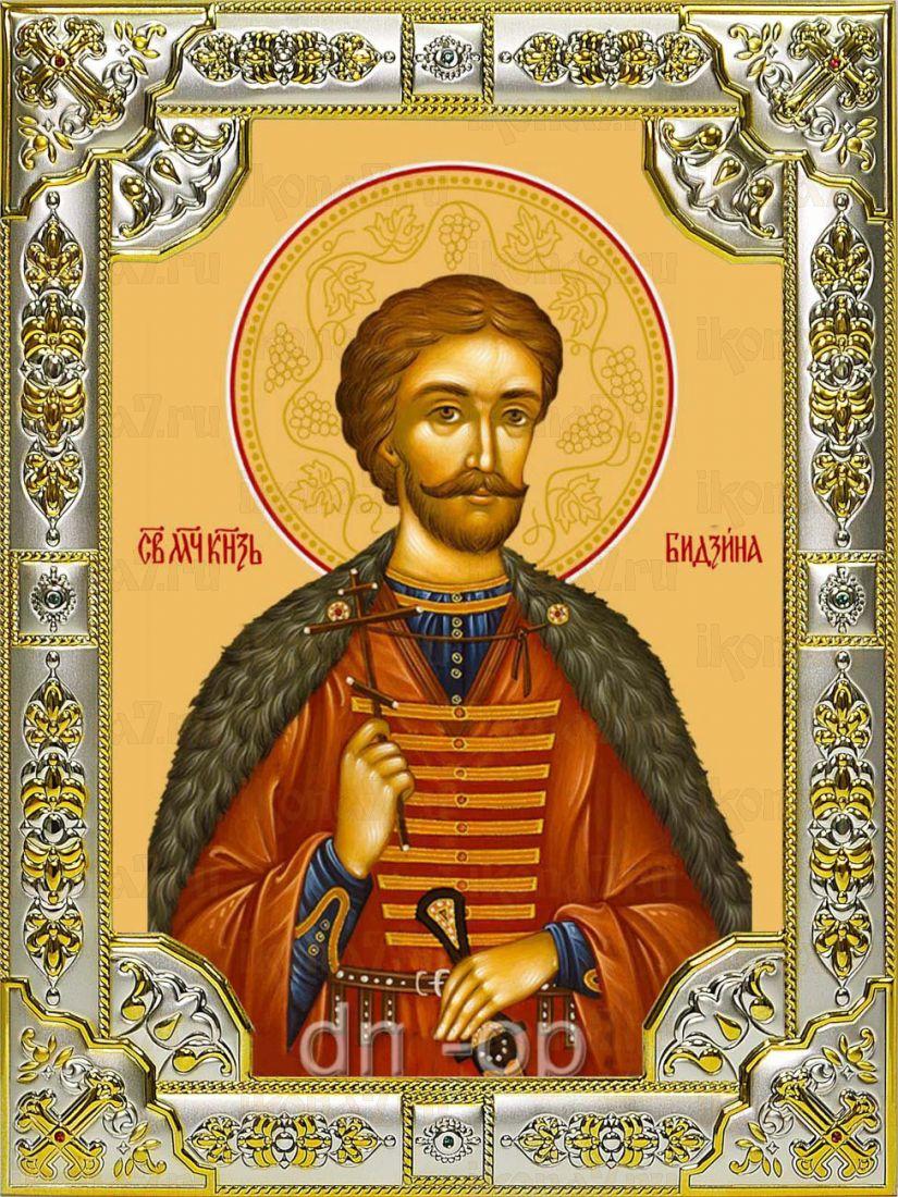 Икона Бидзина Ксанский князь (18х24)