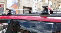 Багажник на крышу Nissan X-Trail (T30,31), Lux, крыловидные дуги