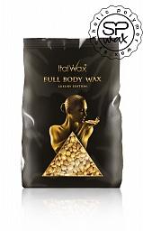 """Синтетический полимерный воск """"FULL BODY WAX""""1 кг.‼️"""