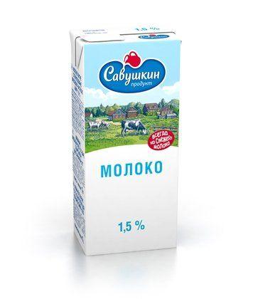 Молоко  Савушкин 1,5 % 1л