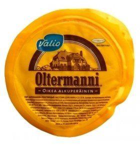 Сыр Valio Oltermanni 250 гр
