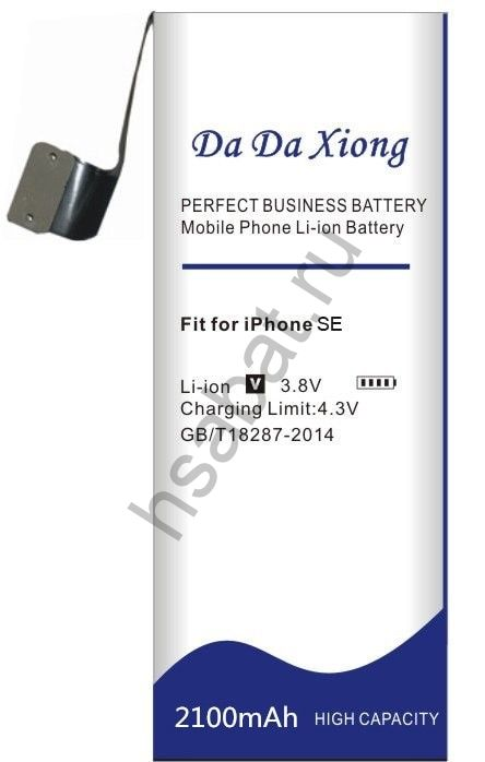 Аккумулятор Apple Iphone SE 2100 мАч Япония