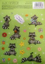 Бумажные наклейки «Милые енотики», 11 х 16 см