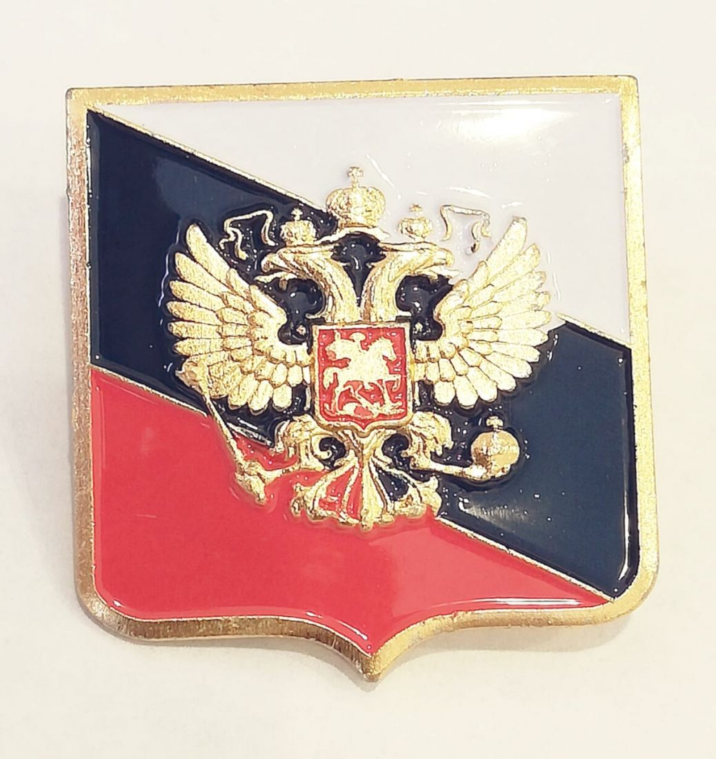Значок Флаг Герб России