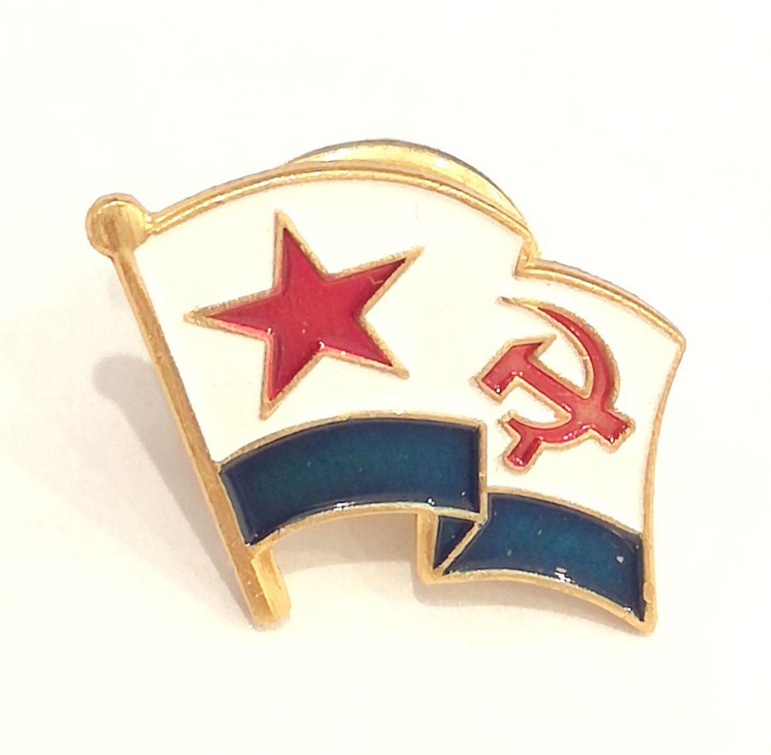 Значок пин ВМФ СССР