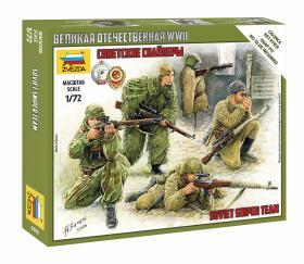 6193 Советские снайперы