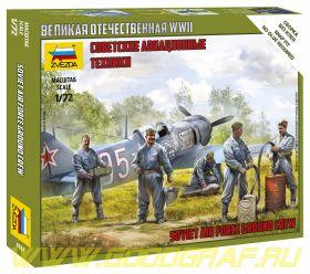 6187 Советские авиатехники
