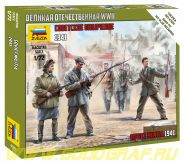 6181 Советское народное ополчение