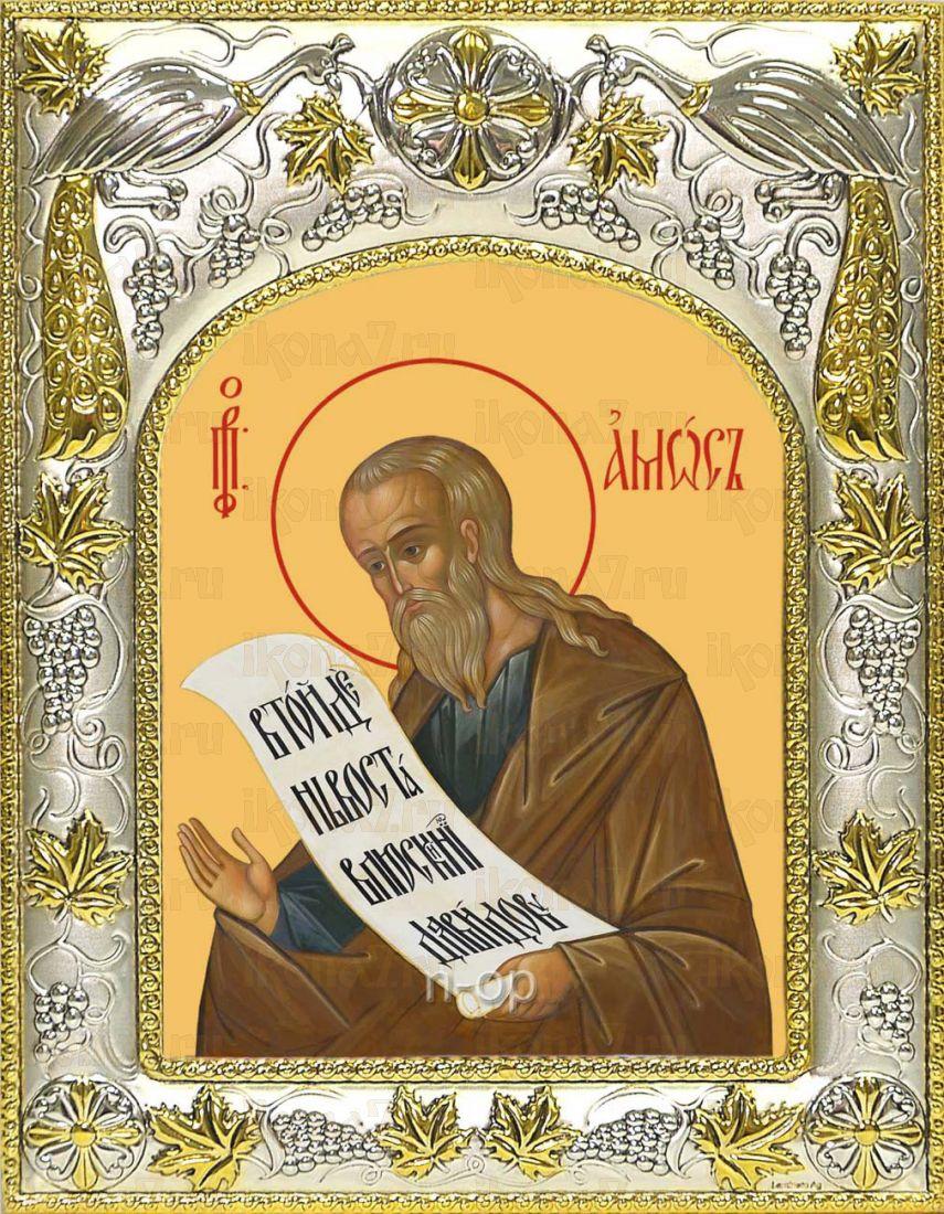 Икона Амос пророк (14х18)