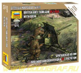 6169 Британская противотанковая пушка QF-2-pdr с расчетом