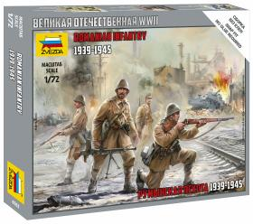 6163 Румынская пехота