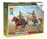 6161 Сов.кавалерия