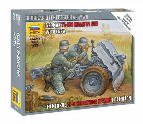 6156 Нем.75-мм пехотное орудие с расчетом