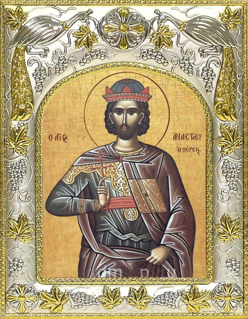 Икона Анастасий Персиянин преподобномученик (14х18)
