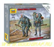 6143 Немецкие санитары 1941-1943