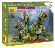 6137 Советские разведчики