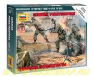 6136 Немецкие парашютисты