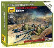 6135 Советские бронебойщики