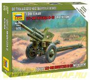 6122 Советская 122мм гаубица М-30