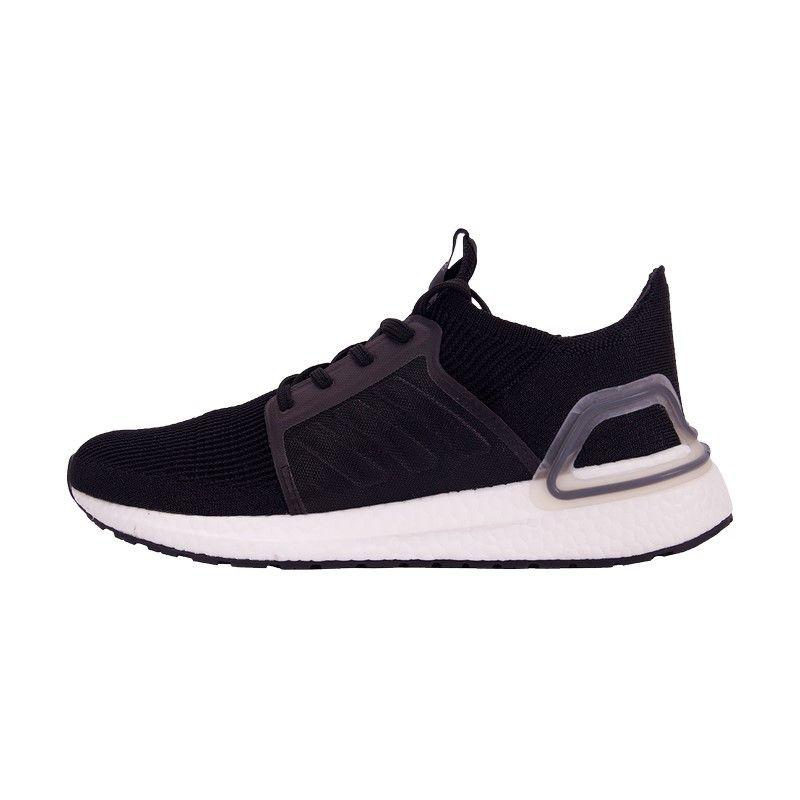 Кроссовки Adidas UltraBoost 19 черные