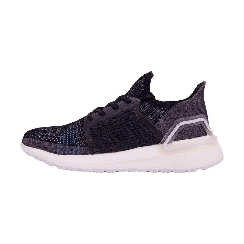 Кроссовки Adidas UltraBoost 19 серые