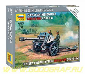 6121 Немецкая 105мм гаубица с расчетом