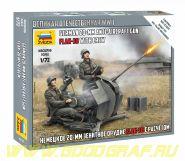 6117 Немецкая зенитка Flak-38