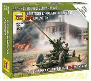 6115 Советское 37-мм зенитное орудие 61-К с расчётом
