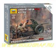 6114 Немецкая противотанковая пушка ПАК-36 с расчётом