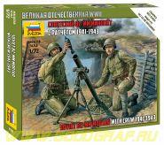 6109 Советский 82-мм миномёт с расчётом 1941-43