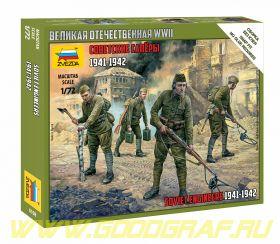 6108 Советские саперы 1941-1942
