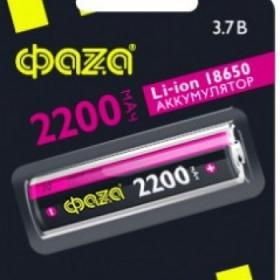 Аккамулятор Фаza Li-ion 2200мАч BL-1/1/