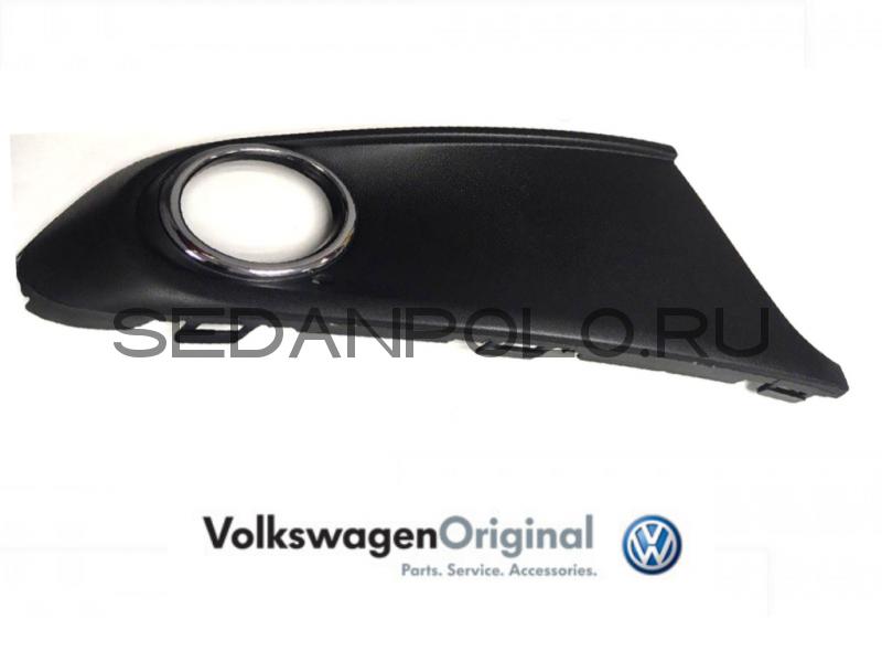 Оправа ПТФ правая VAG для Volkswagen Polo Sedan